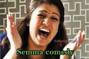 Nayantara - Semma Comedy
