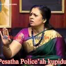 Pesatha Police Ah Kupiduven