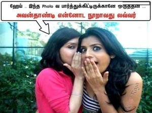 Funny Girls Comment In Tamil