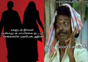 Very Good Family Tamil Funny Pic