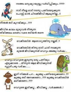 True Facts Malayalam Funny Pics