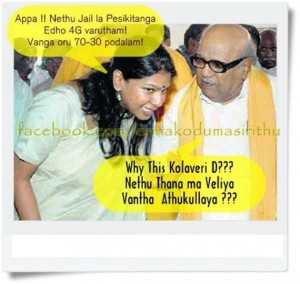 Why This Kolaveri Di????
