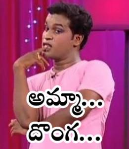 Telugu Funny Comment Image