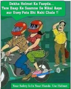 Dekha Helmet Ka Faayda....