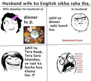 Husband Wife Ko English Sikha Raha Tha