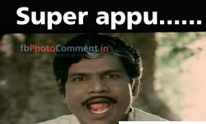 Super Appu.... Goundamani Comment