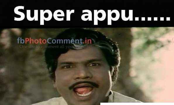 Super Appu.... Goundamani Comment