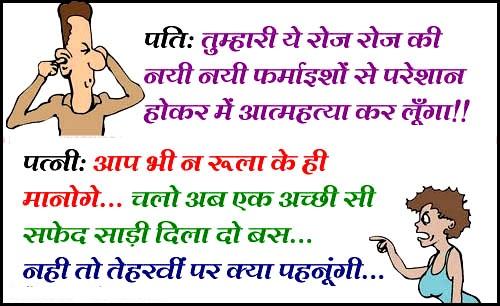 great jokes in hindi