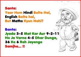 Santa Banta Funny Jokes In Hindi