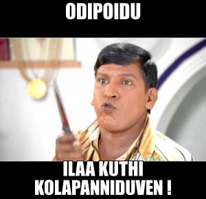 Odipoidu Ilaa Kuthi Kolapanniduven!