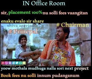 In Office Room