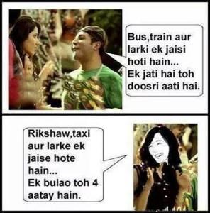Bus Train Aur Larki Ek Jaisi Hoti Hain....