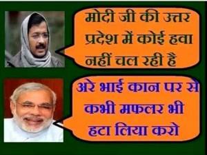 Narendra Modi Great Arvind Kejariwal Jokes