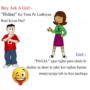 Boy Ask A Girl Hindi Joke