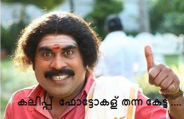 Suraj Comment In Malayalam