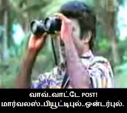 Goundamani Fb Reaction WoW Comment