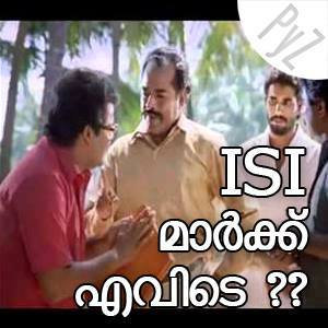 ISI Mark Evidae Malayalam Comment