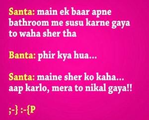 Santa Banta Joke Funny