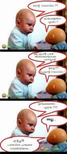 Malayalam Kids Joke Picture