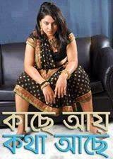 Fb Comment Pic In Bengali