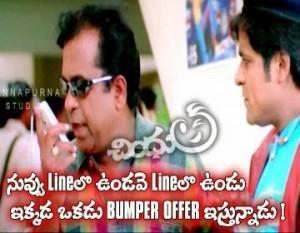 Bumper Offer Telugu Comment