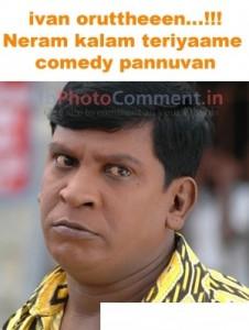 Ivan Oruttheeen Vadivelu Comedy Comment