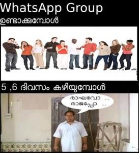 Whatsapp Group Joke Funny