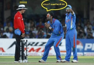 Cricket Jokes In Malayalam