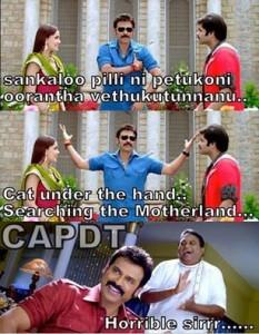 Horrible Sirrrr Telugu Comment