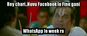 Nuvu Fb Lo Fine Gani Whatsapp Lo Week Ra