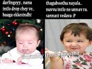 Darlingeyy...Nanu Intlo Drop Chey Ve Baaga Ekkesindhi