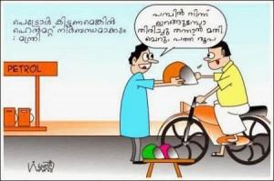 Malayalam Cartoon Picture Joke