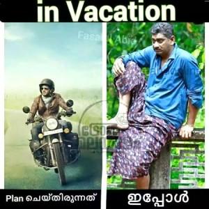 In Vacation Expectation vs Reality