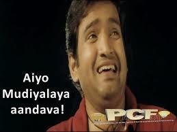Santhanam-Aiyo Mudiyalaya Aandava!