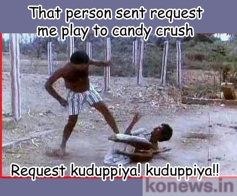 Goundamani-Request Kuduppiya! Kuduppiya!!