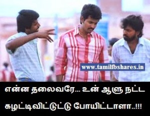 Soori and Sivakarthikeyan Comment Image