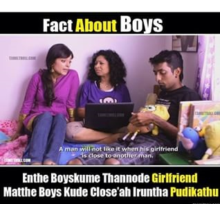 Fact About Boys