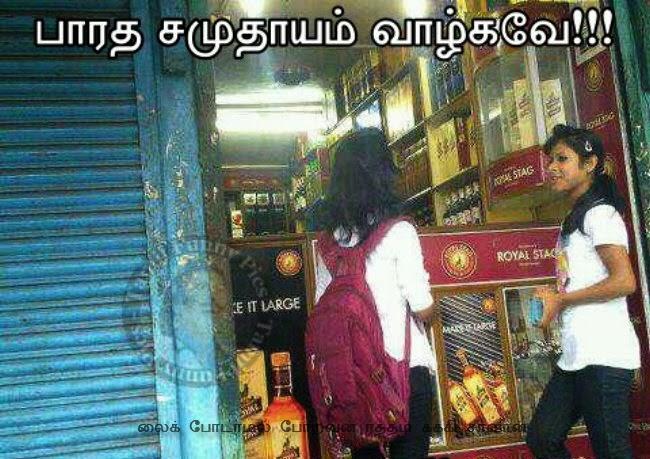 Girls In Alchohol Store