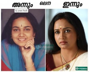 Actress Lena Change