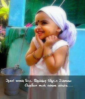 Cute Girl Baby Comment Picture