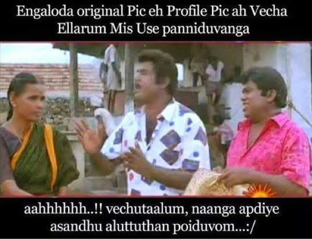 Goundamani Senthil Comment Funny Dialogue