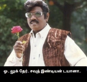 Ohh..Look There...South Indian Dayana..