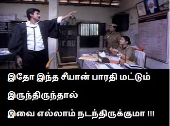 Seeyan Bharathi Sivakarthikeyan Comment