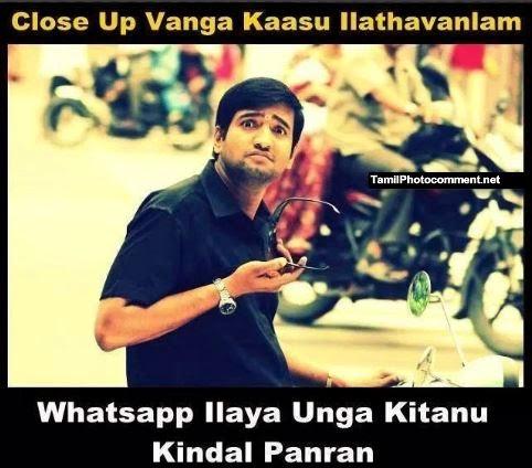Whatsapp Illaya Unga Kitanu Kindal Panran