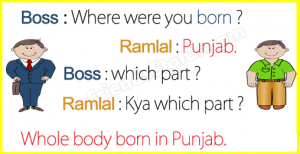 Boss and Ramlal Funny Conversation