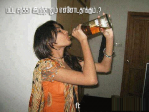 Girl With Beer Bottle Funny