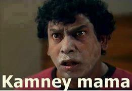 Kamney Mama