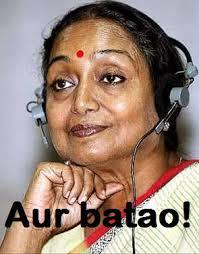 Aur Batao Comment Image