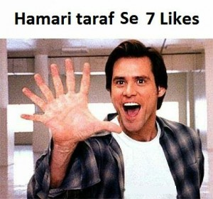 Hamari Taraf Se 7 Likes