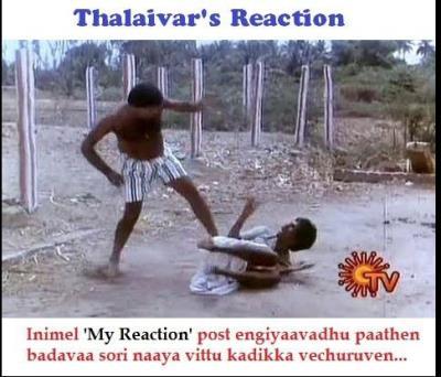 Goundamani My Reaction Post